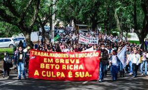 Educadores suspendem aulas nas escolas estaduais durante mobilização - foto Marcos Labanca (arquivo)